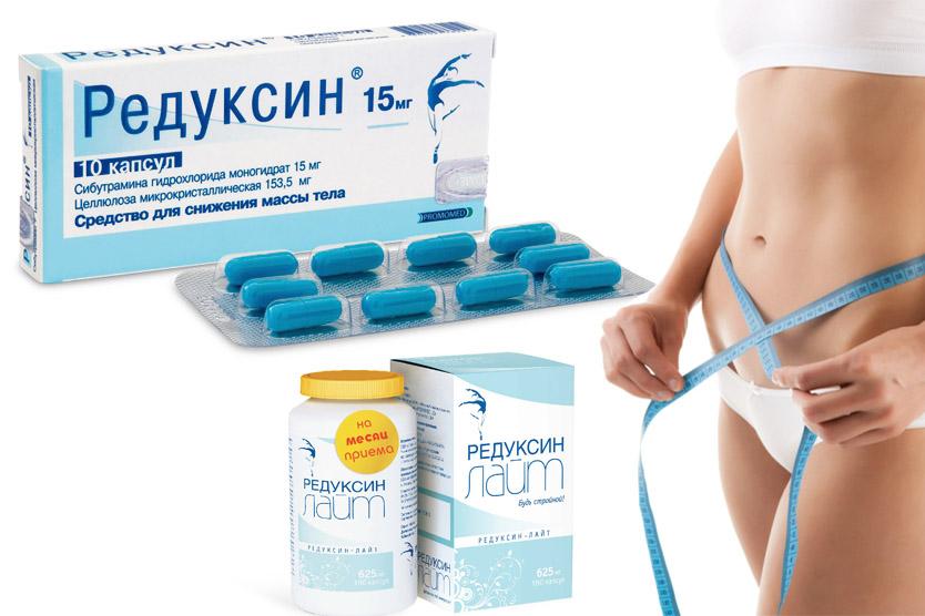 Таблетки похудения без побочных эффектов